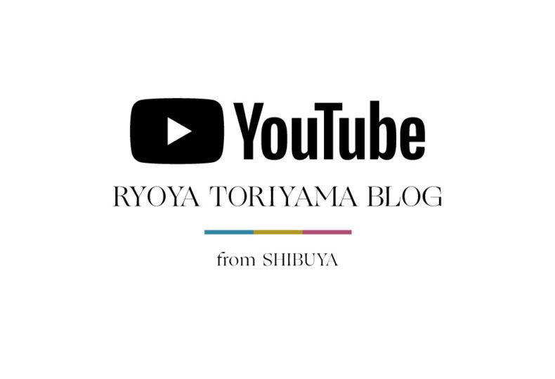 育毛発毛YouTube